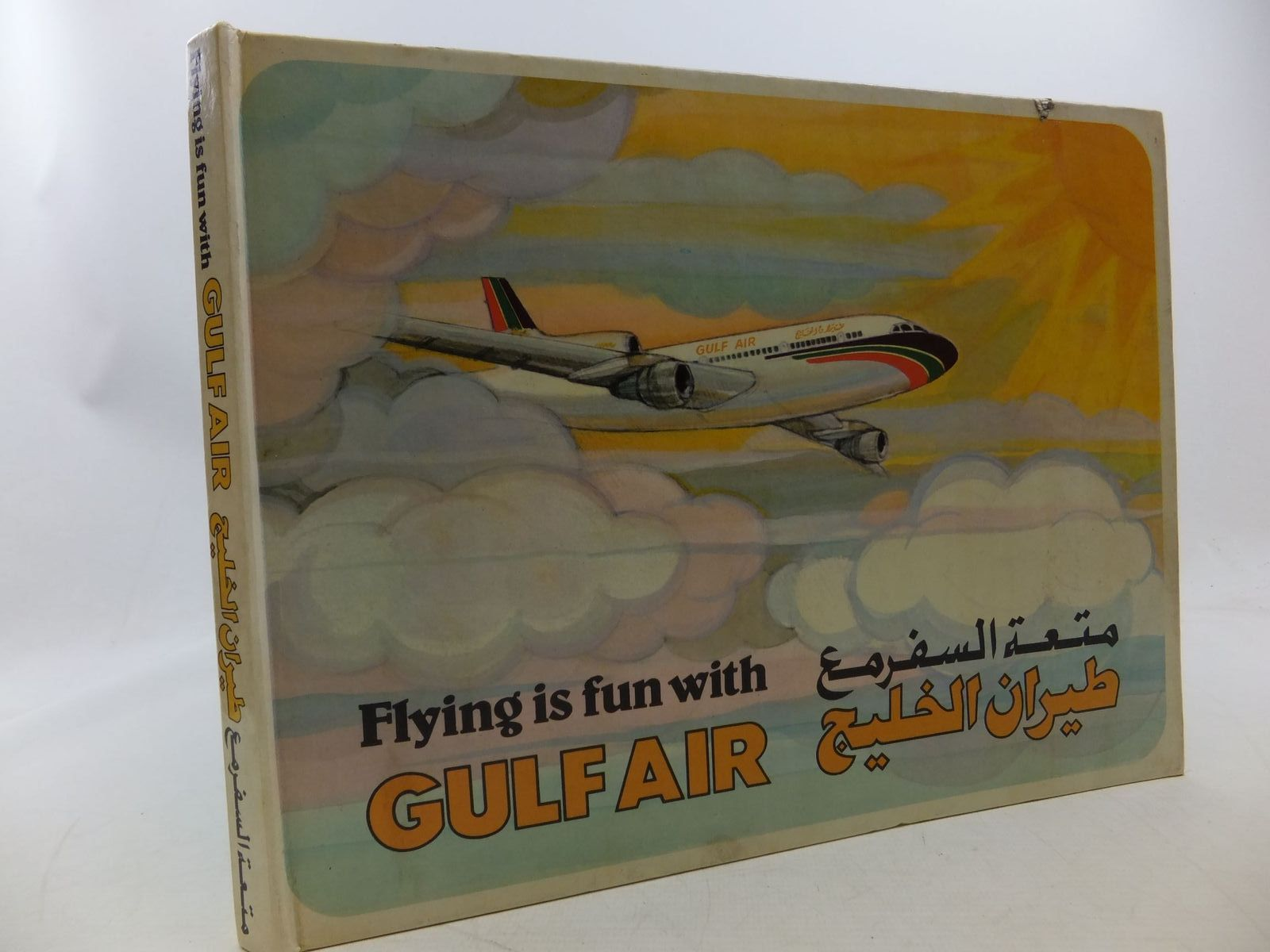 Photo of FLYING IS FUN WITH GULF AIR