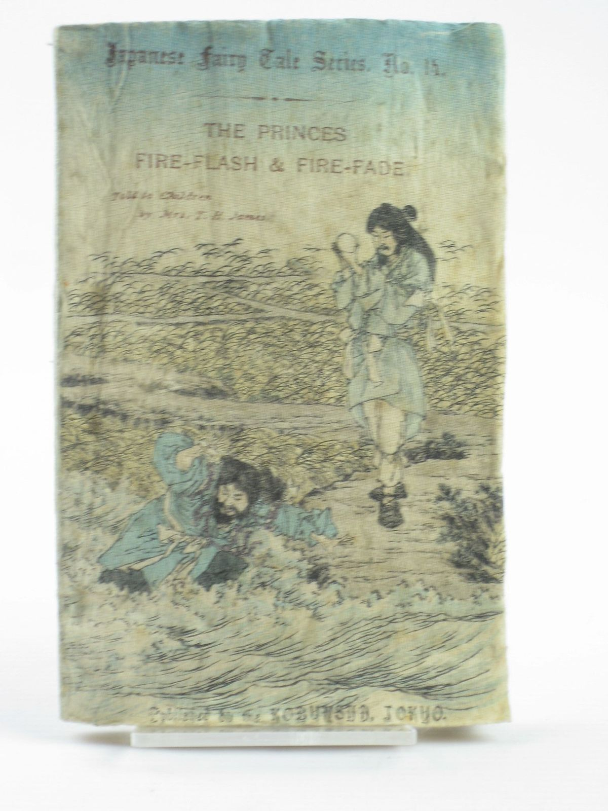 Photo of THE PRINCES FIRE-FLASH AND FIRE-FADE written by James, Mrs T.H. published by The Kobunsha (STOCK CODE: 1311032)  for sale by Stella & Rose's Books