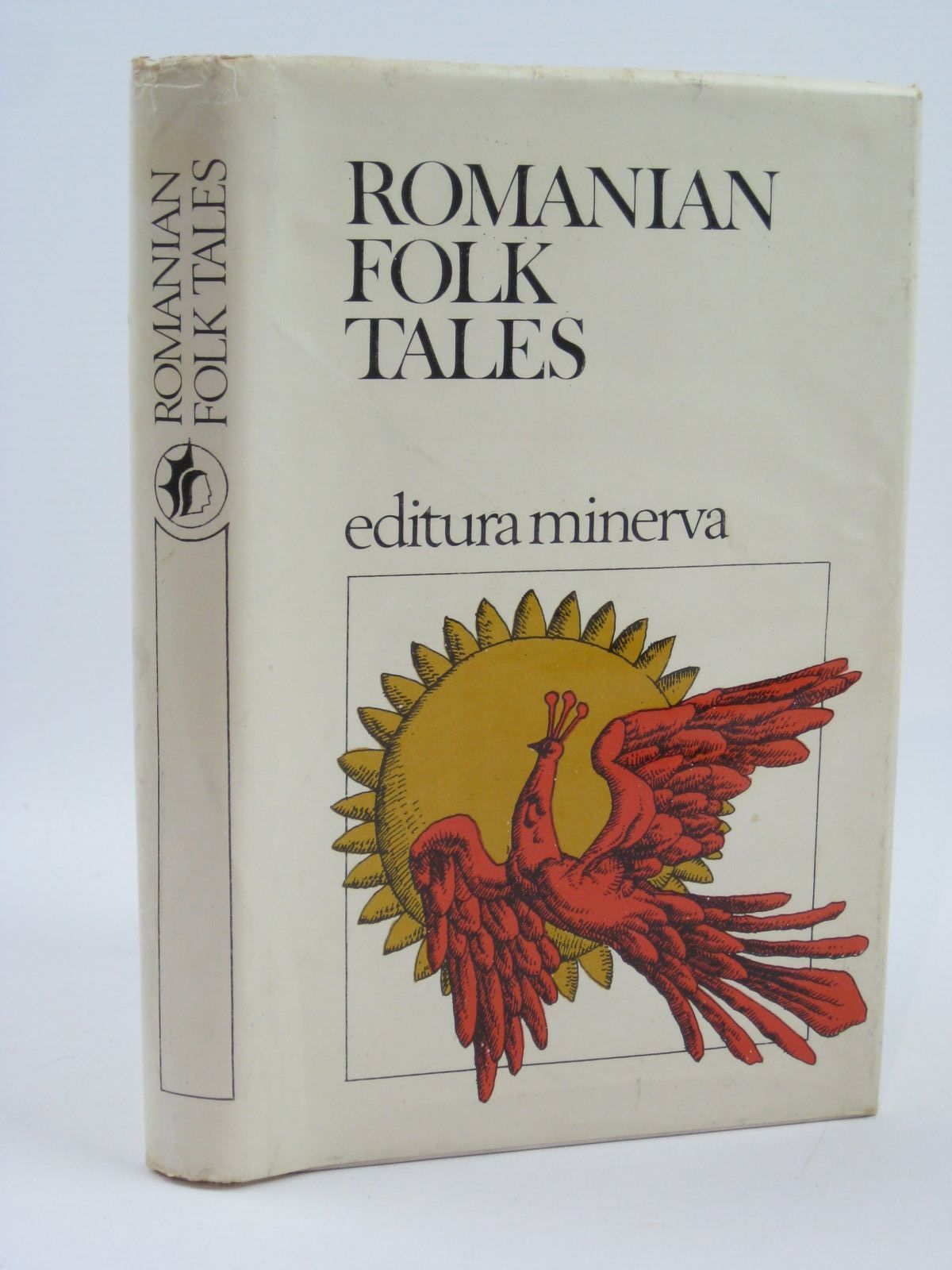 Photo of ROMANIAN FOLK TALES written by Minerva, Editura<br />Cartianu, Ana published by Minerva Publishing House (STOCK CODE: 1406536)  for sale by Stella & Rose's Books
