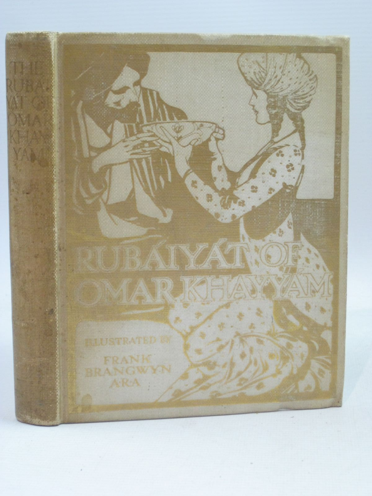 Photo of THE RUBAIYAT OF OMAR KHAYYAM written by Fitzgerald, Edward illustrated by Brangwyn, Frank published by T. N. Foulis (STOCK CODE: 1506170)  for sale by Stella & Rose's Books