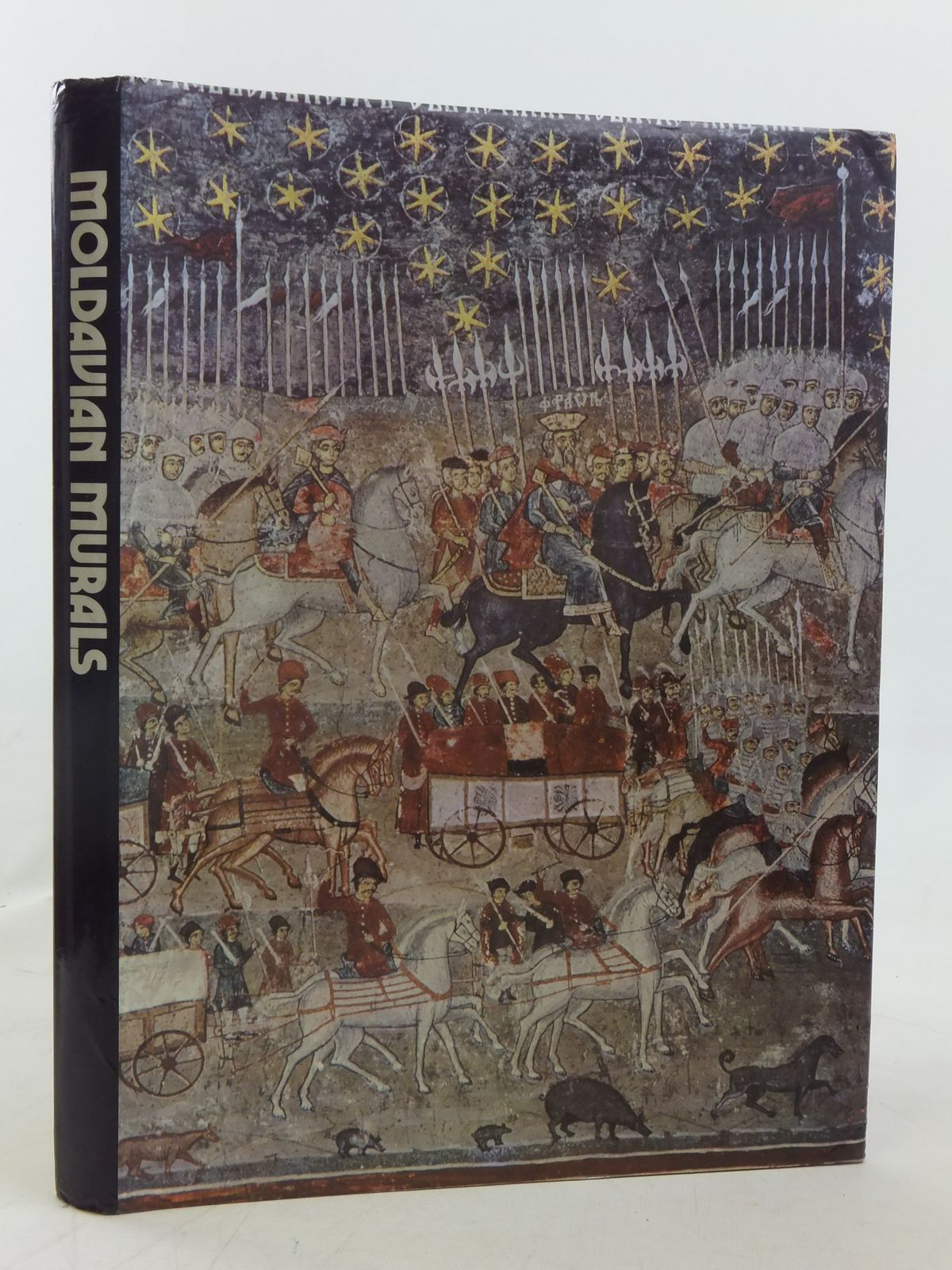 Photo of MOLDAVIAN MURALS FROM THE 15TH TO THE 16TH CENTURY written by Dragut, Vasile published by Meridiane Publishing House (STOCK CODE: 1606726)  for sale by Stella & Rose's Books