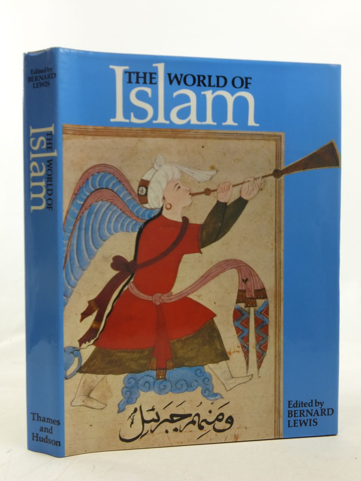 pirenne thesis islam Muslims are major players in pirenne's thesis, their evidence ought to be more widely considered there has been a relative lack of attention by.
