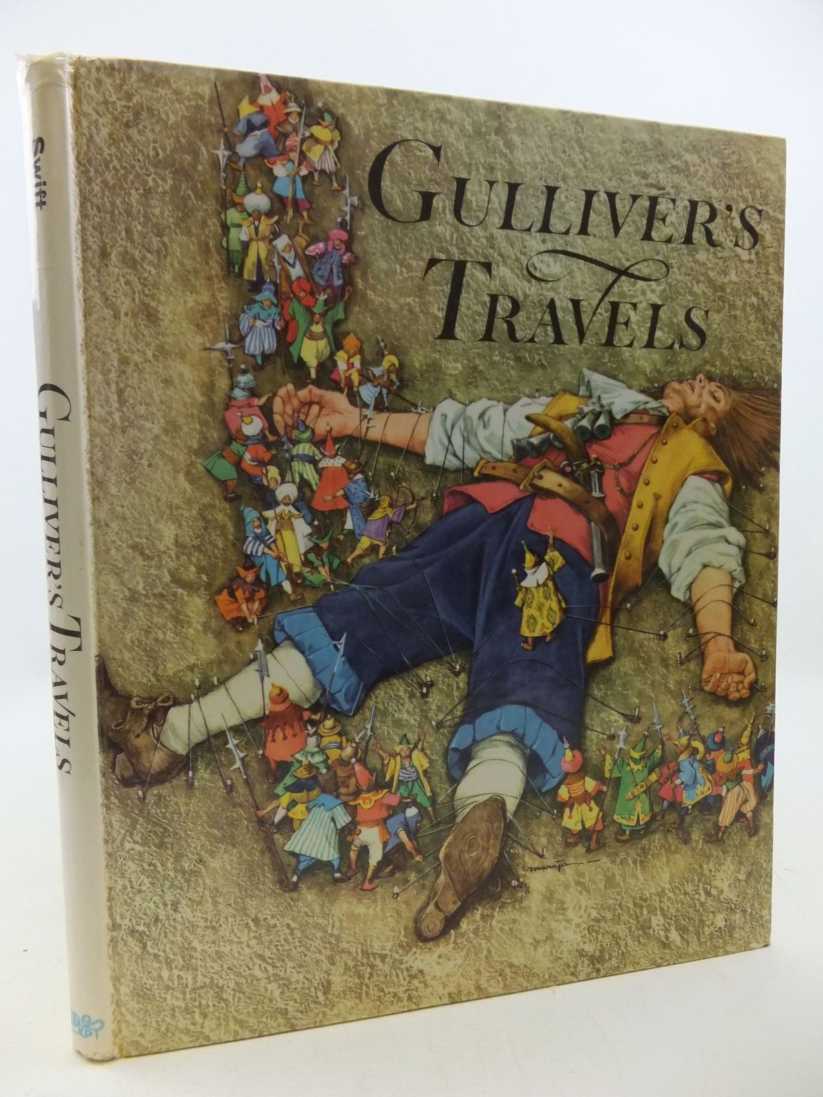 Photo of GULLIVER'S TRAVELS written by Swift, Jonathan illustrated by Maraja, published by Knowledge Publications (STOCK CODE: 1709885)  for sale by Stella & Rose's Books