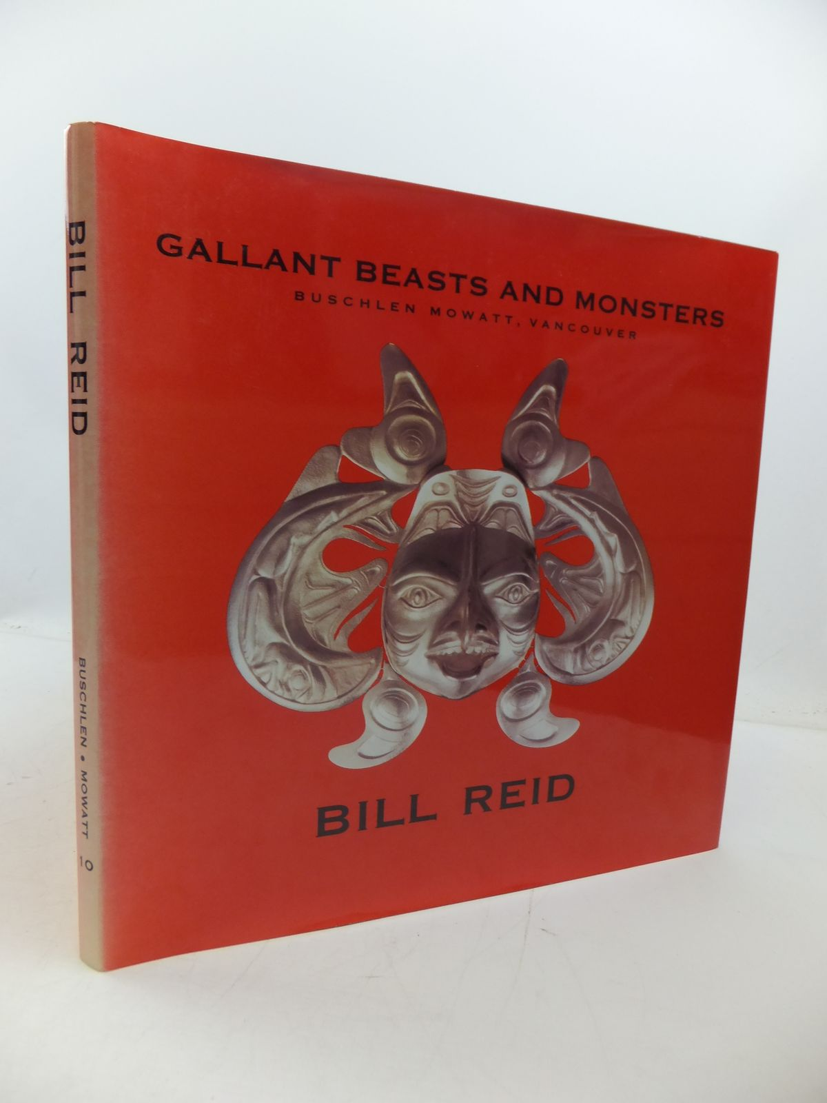 Photo of ALL THE GALLANT BEASTS AND MONSTERS
