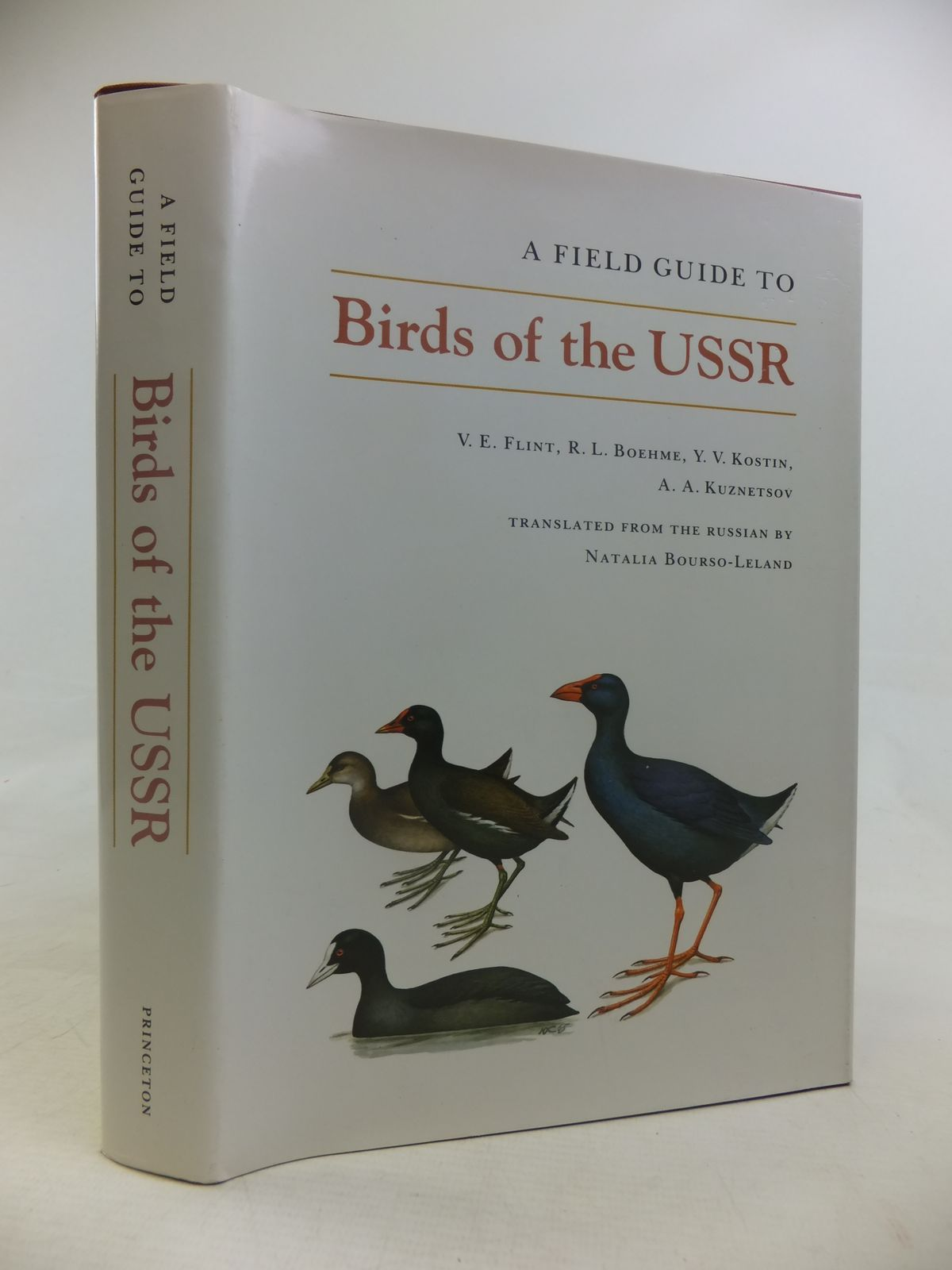 Photo of A FIELD GUIDE TO THE BIRDS OF THE USSR INCLUDING EASTERN EUROPE  AND CENTRAL