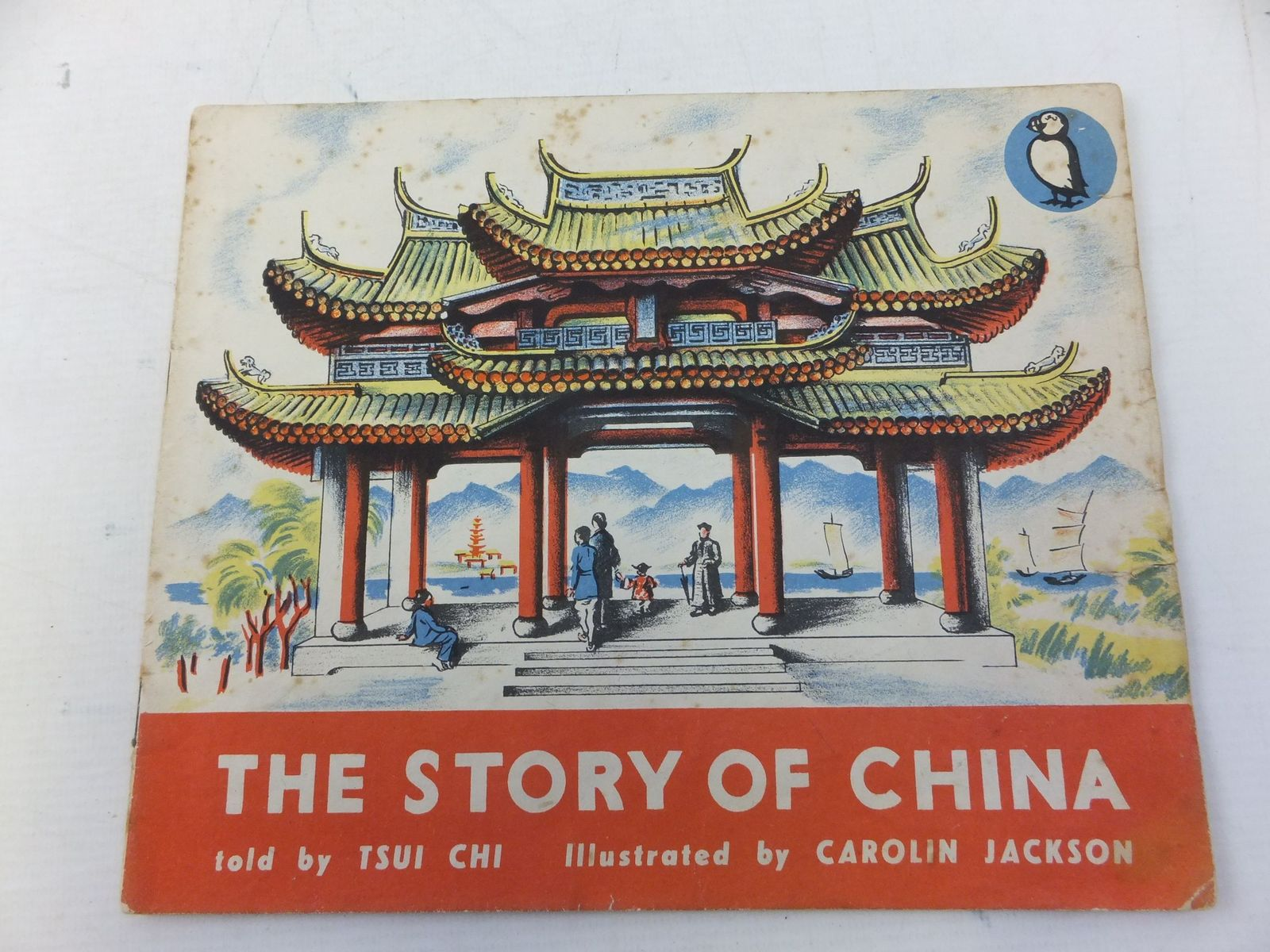 Photo of THE STORY OF CHINA