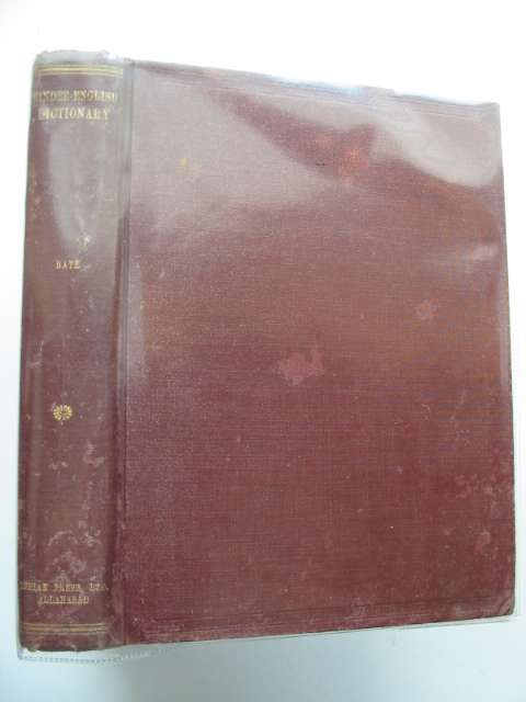 Photo of A DICTIONARY OF THE HINDEE LANGUAGE written by Bate, J.D. published by The Indian Press Allahabad (STOCK CODE: 988498)  for sale by Stella & Rose's Books