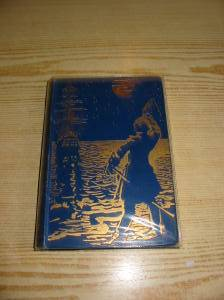 Cover of THE TRUE STORY BOOK by Andrew Lang