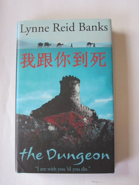 Photo of THE DUNGEON written by Banks, Lynne Reid published by Collins (STOCK CODE: 1305183)  for sale by Stella & Rose's Books