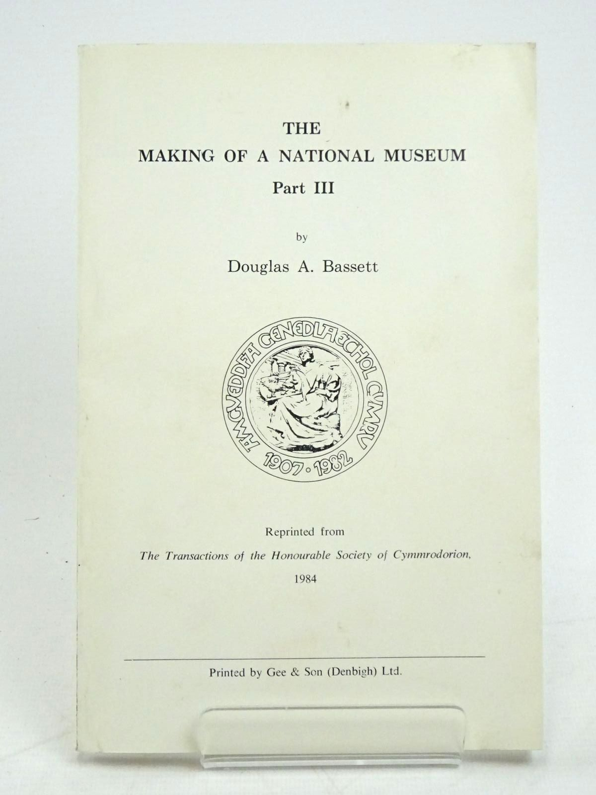 Photo of THE MAKING OF A NATIONAL MUSEUM PART III- Stock Number: 1317967