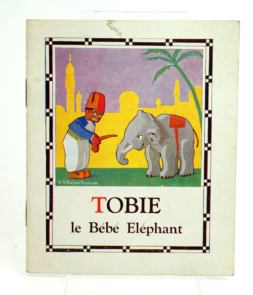 Photo of TOBIE LE BEBE ELEPHANT- Stock Number: 1319180