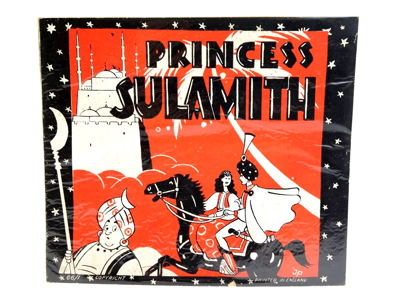 Photo of PRINCESS SULAMITH illustrated by Jupo, (STOCK CODE: 1319232)  for sale by Stella & Rose's Books