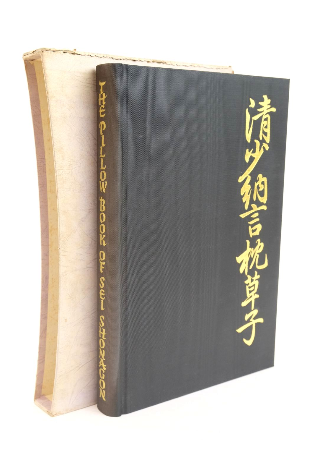 Photo of THE PILLOW BOOK OF SEI SHONAGON- Stock Number: 1320032