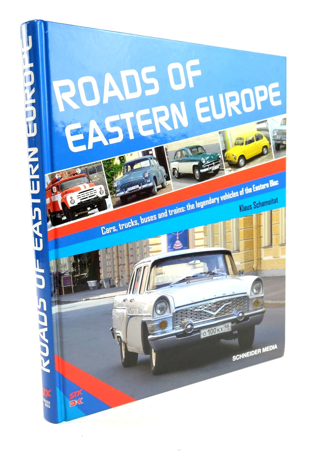 Photo of ROADS OF EASTERN EUROPE- Stock Number: 1320166