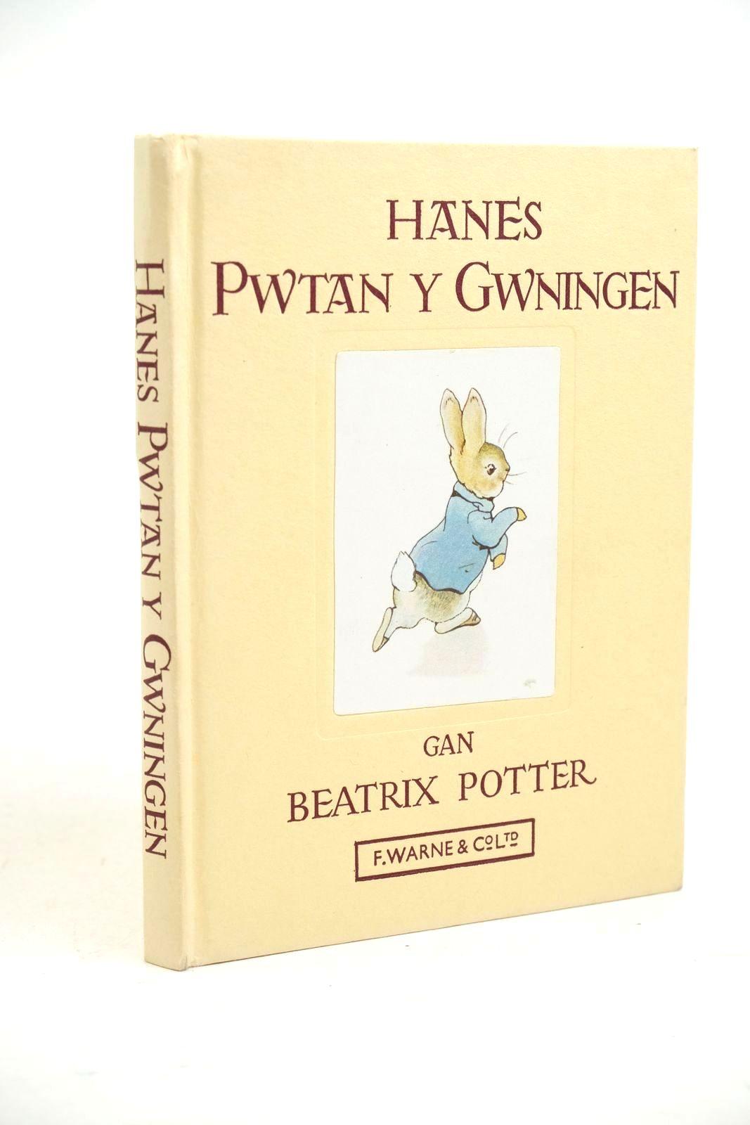 Photo of HANES PWTAN Y GWNINGEN- Stock Number: 1321170