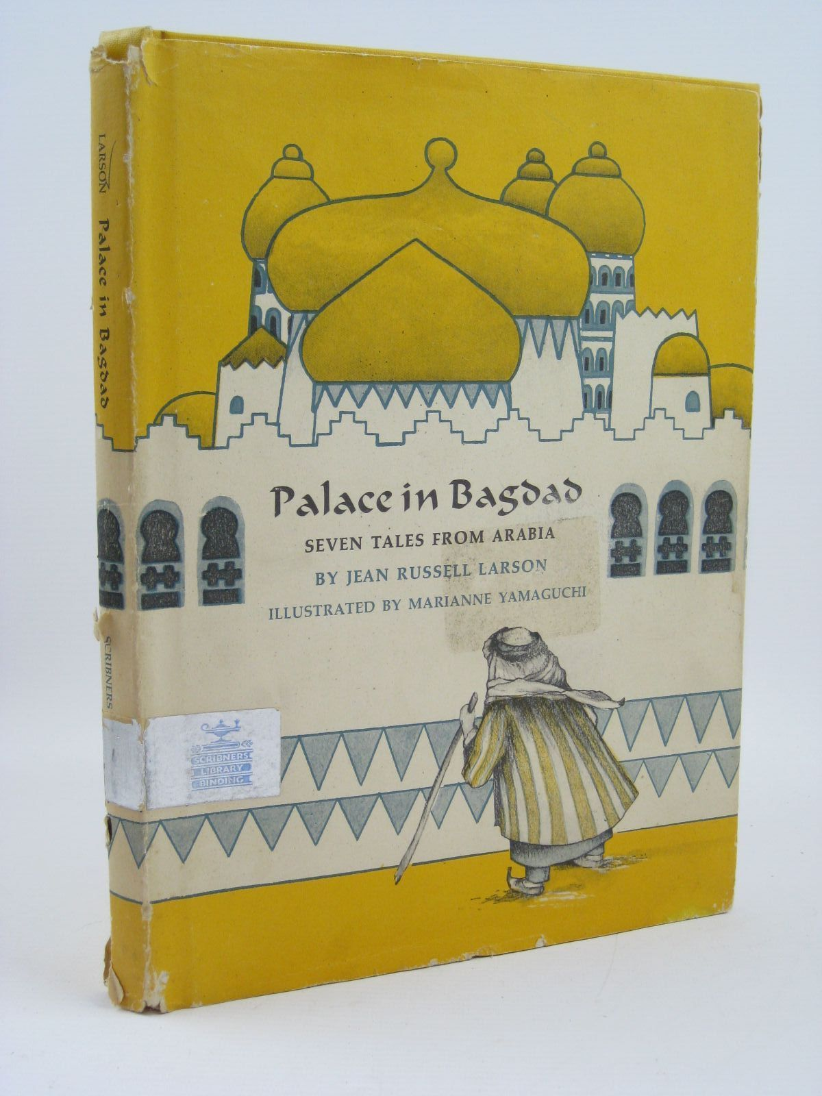 Photo of PALACE IN BAGDAD - SEVEN TALES FROM ARABIA written by Larson, Jean Russell illustrated by Yamaguchi, Marianne published by Charles Scribner's Sons (STOCK CODE: 1507042)  for sale by Stella & Rose's Books