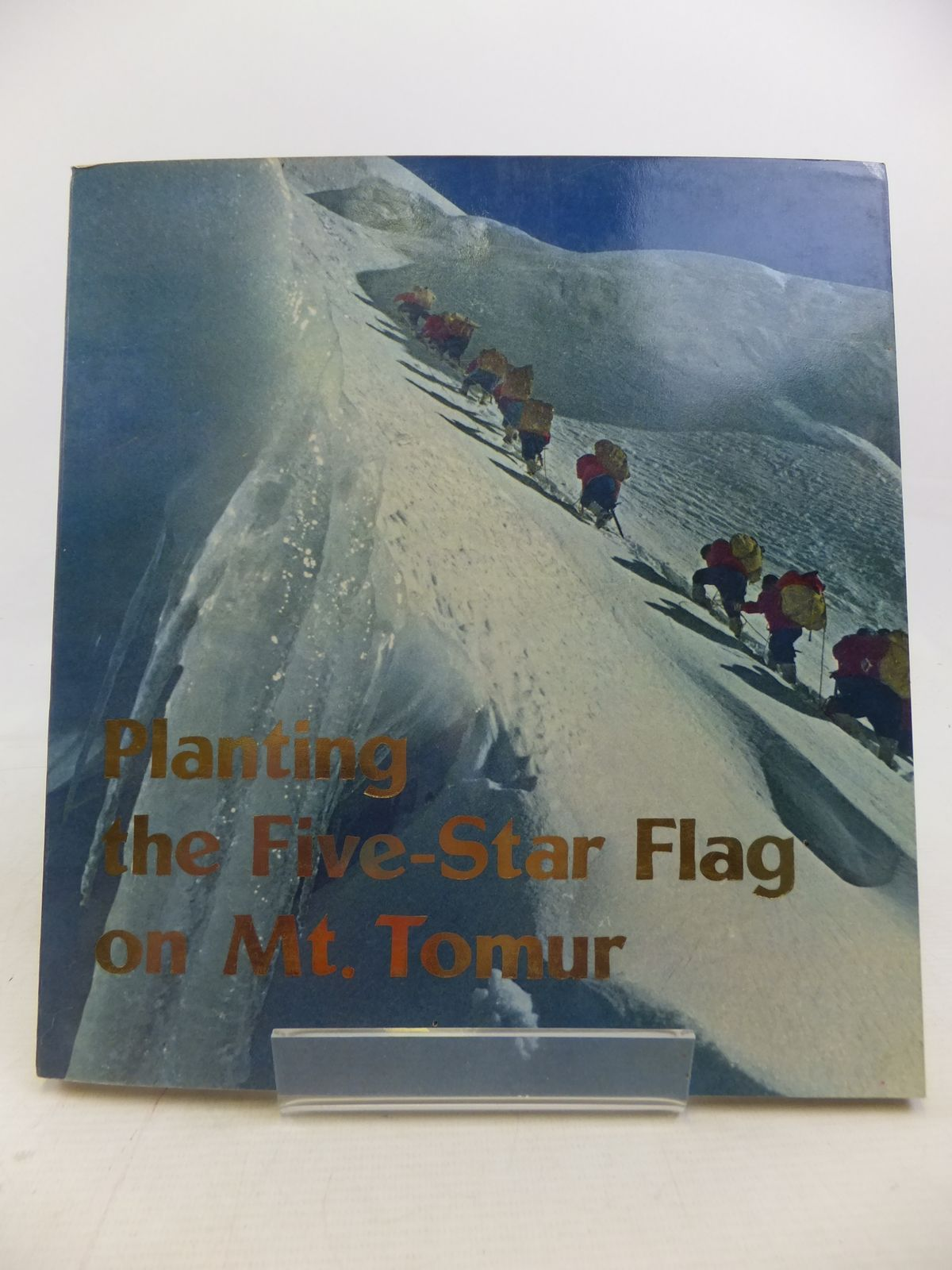 Photo of PLANTING THE FIVE-STAR FLAG ON MT. TOMUR- Stock Number: 1809674