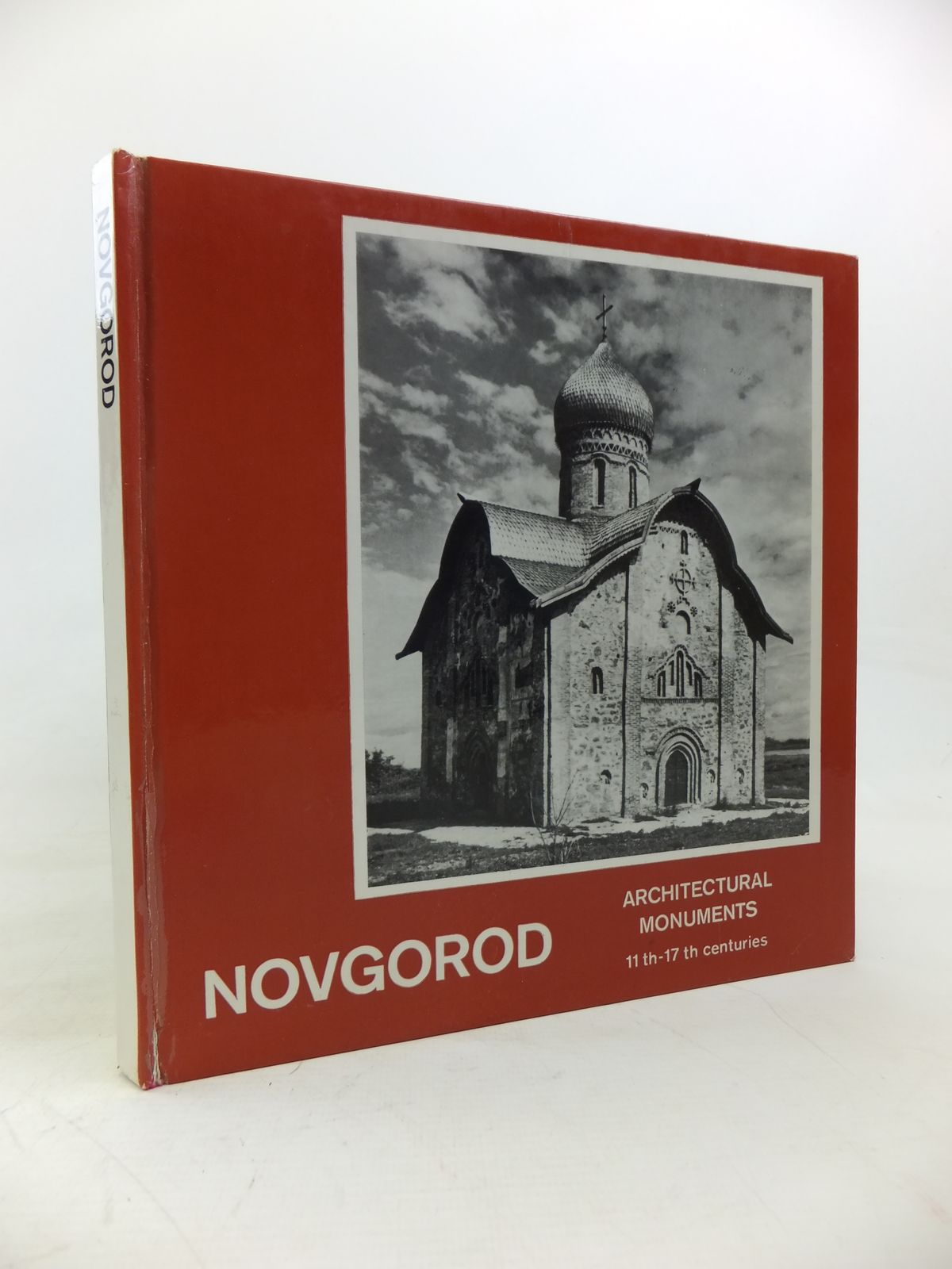 Photo of NOVGOROD ARCHITECTURAL MONUMENTS 11TH-17TH CENTURIES- Stock Number: 1810460