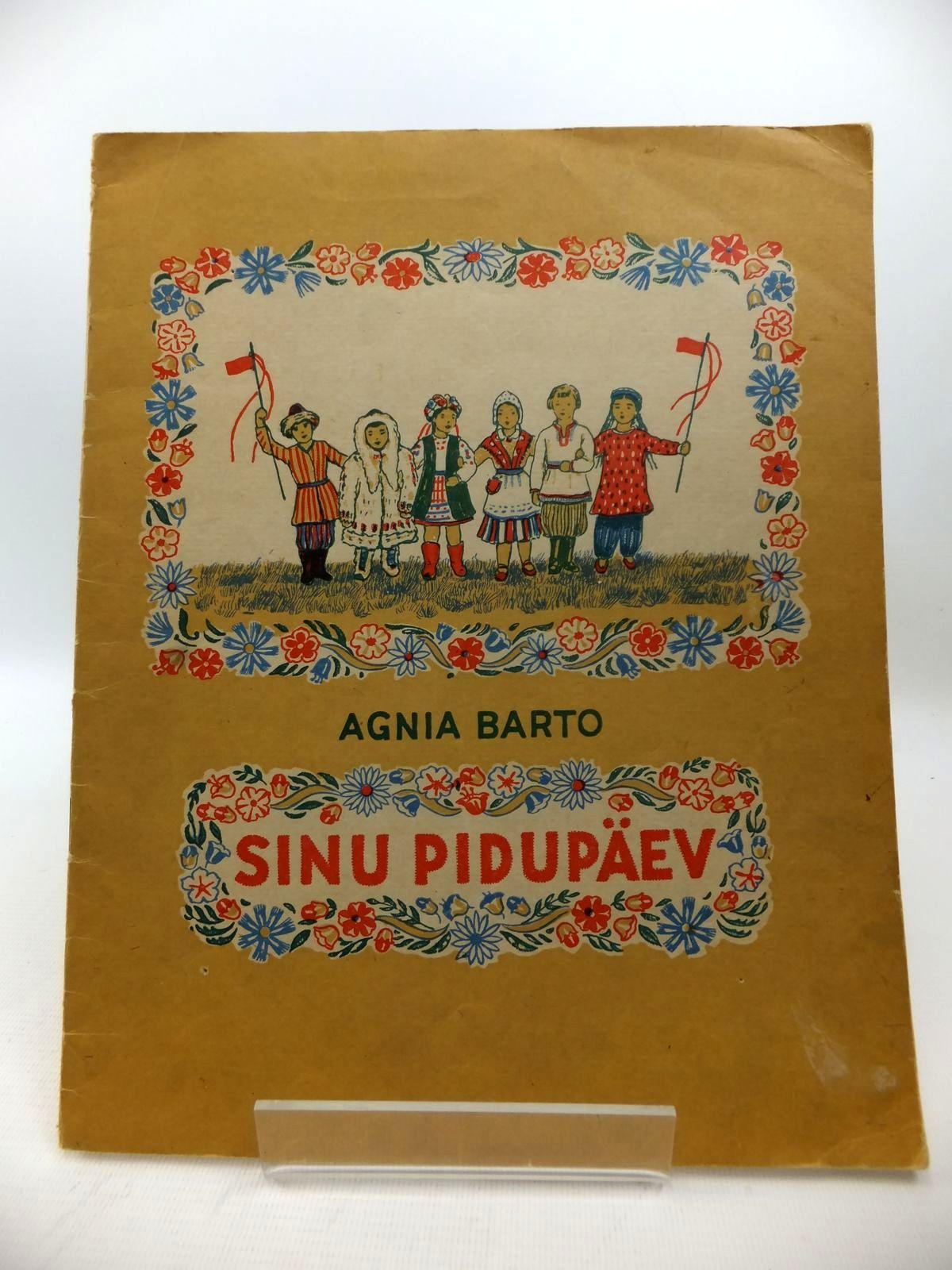 Photo of SINU PIDUPAEV- Stock Number: 1813874