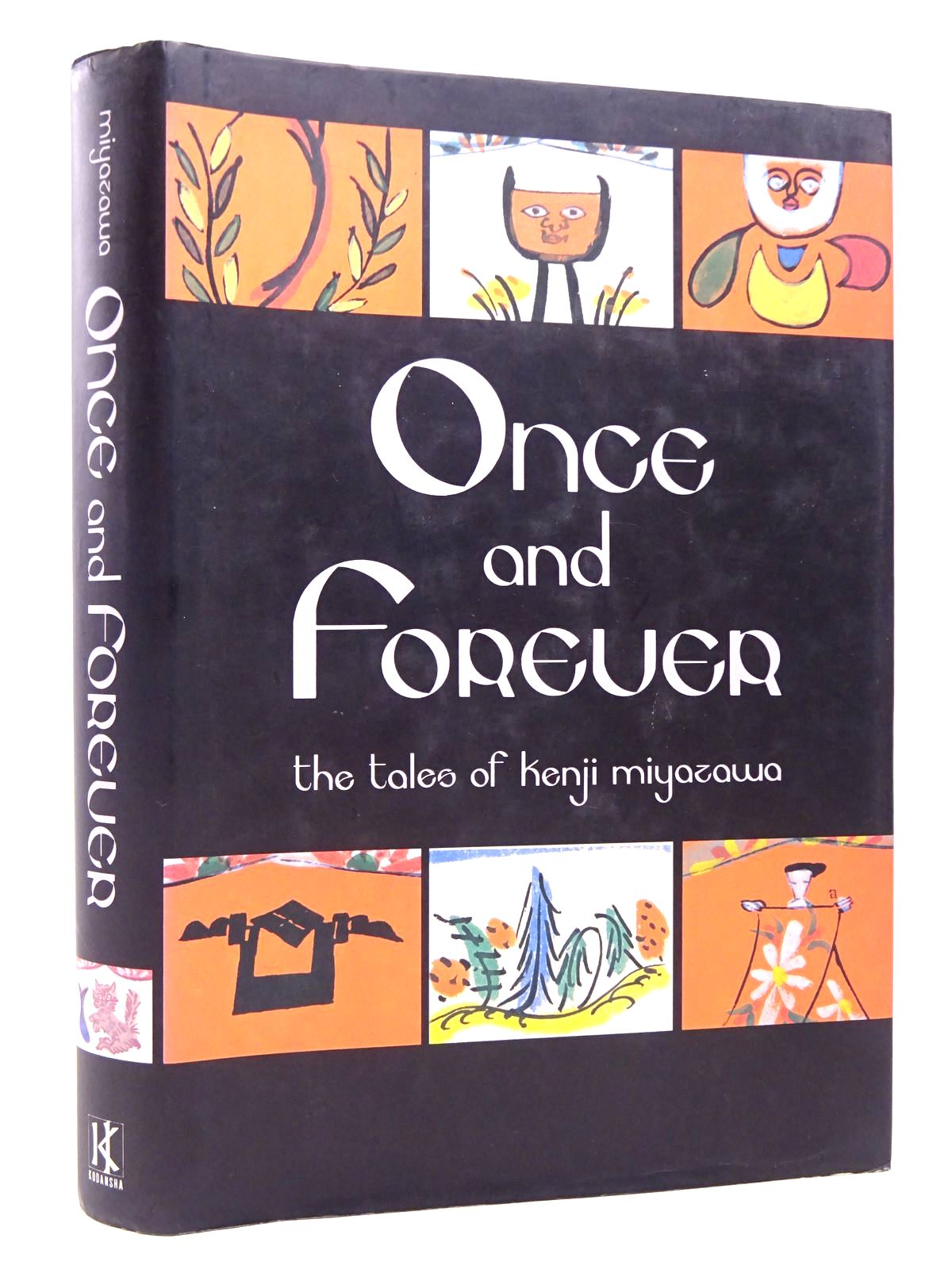 Photo of ONCE AND FOREVER: THE TALES OF KENJI MIYAZAWA- Stock Number: 1817763