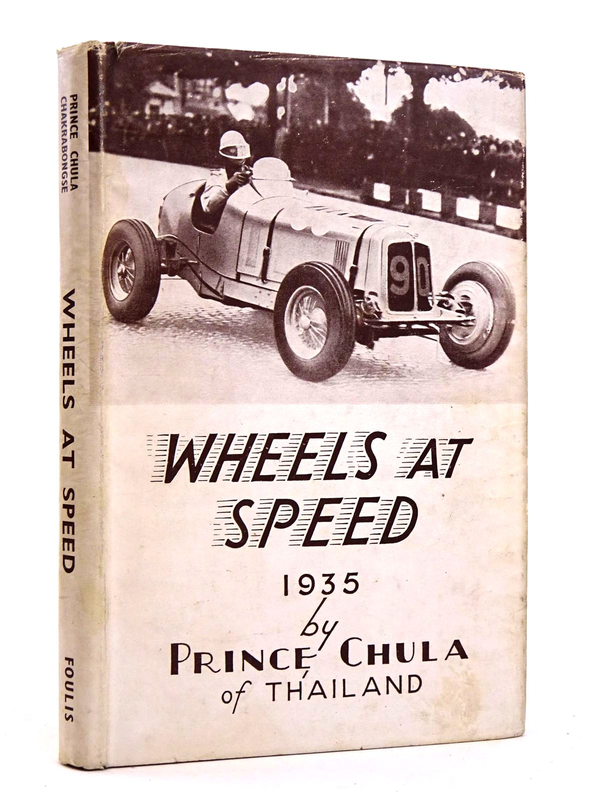 Photo of WHEELS AT SPEED- Stock Number: 1818433