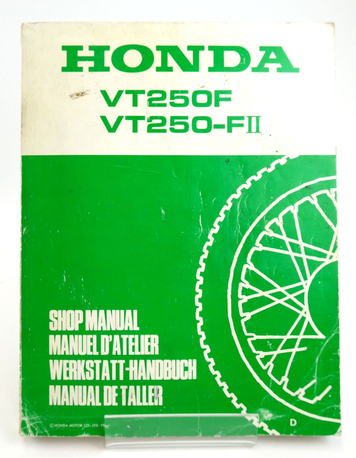 Photo of HONDA VT250F VT250-FII SHOP MANUAL published by Honda Motor Co. Ltd. (STOCK CODE: 1819599)  for sale by Stella & Rose's Books