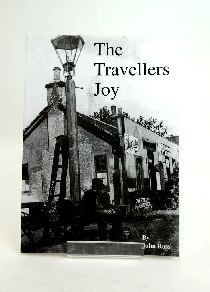 Photo of THE TRAVELLERS JOY 1852: THE STORY OF THE MORAYSHIRE RAILWAY- Stock Number: 1821203