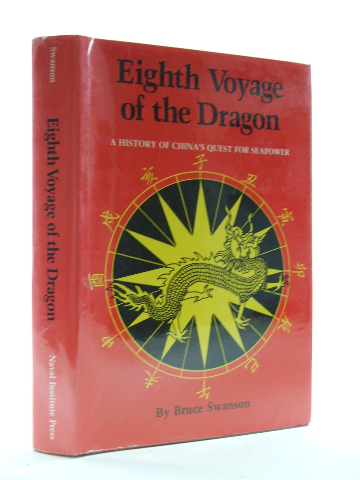 Photo of EIGHTH VOYAGE OF THE DRAGON written by Swanson, Bruce published by Naval Institute Press (STOCK CODE: 2108455)  for sale by Stella & Rose's Books