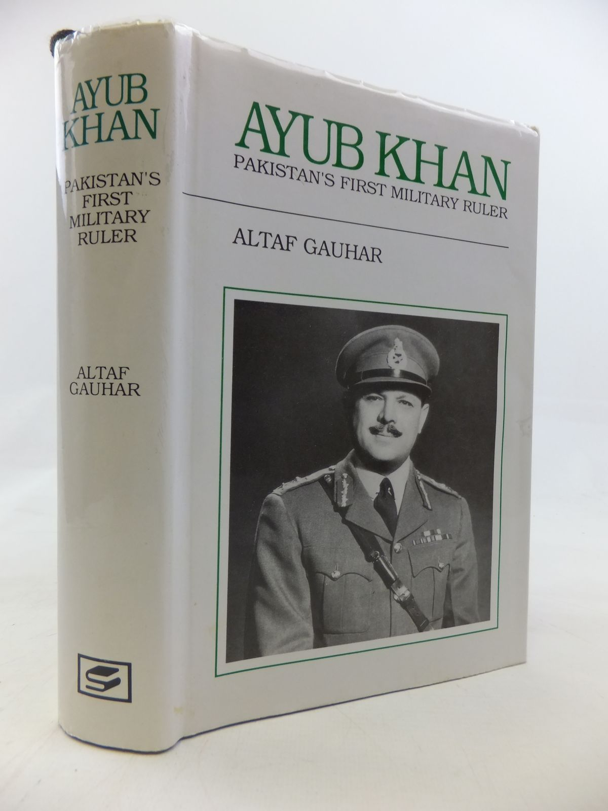 Photo of AYUB KHAN PAKISTAN'S FIRST MILITARY RULER- Stock Number: 2115568