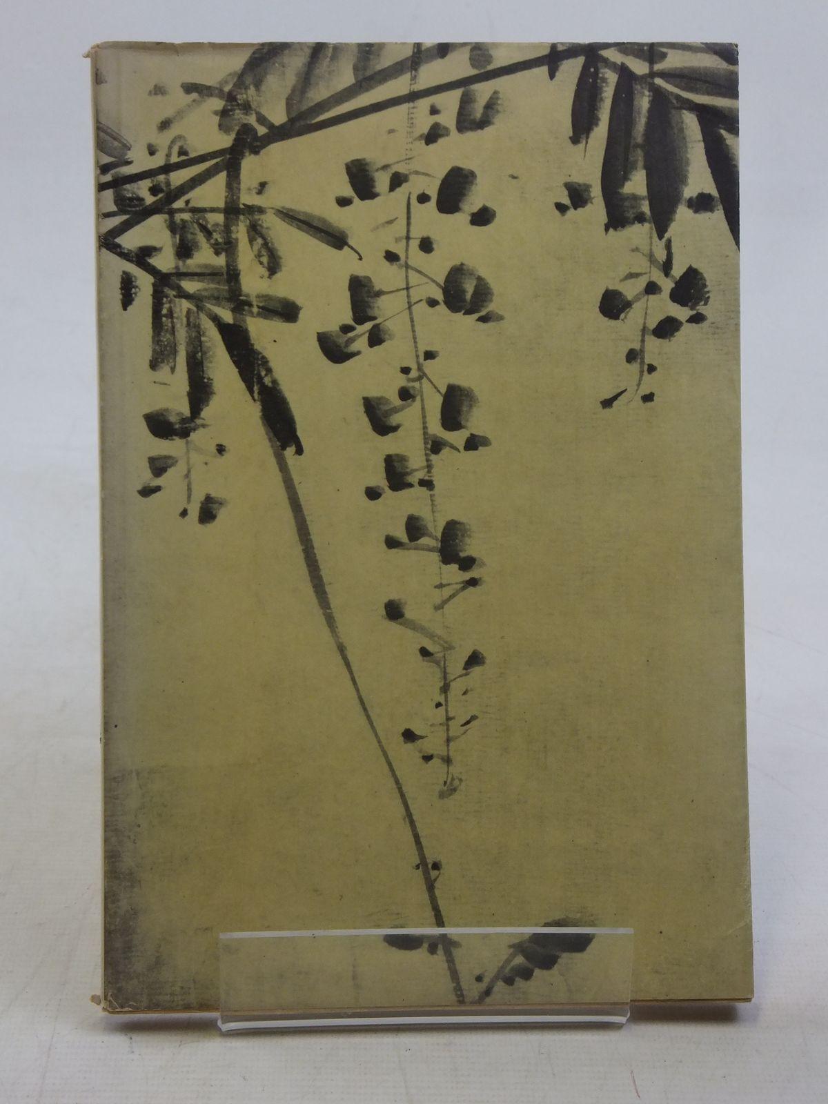 Photo of FELIX TIKOTIN ZUM SIEBZIGSTEN GEBURTSTAG written by Vos, Frits Lane, Richard Boon, K.G. (STOCK CODE: 2117059)  for sale by Stella & Rose's Books