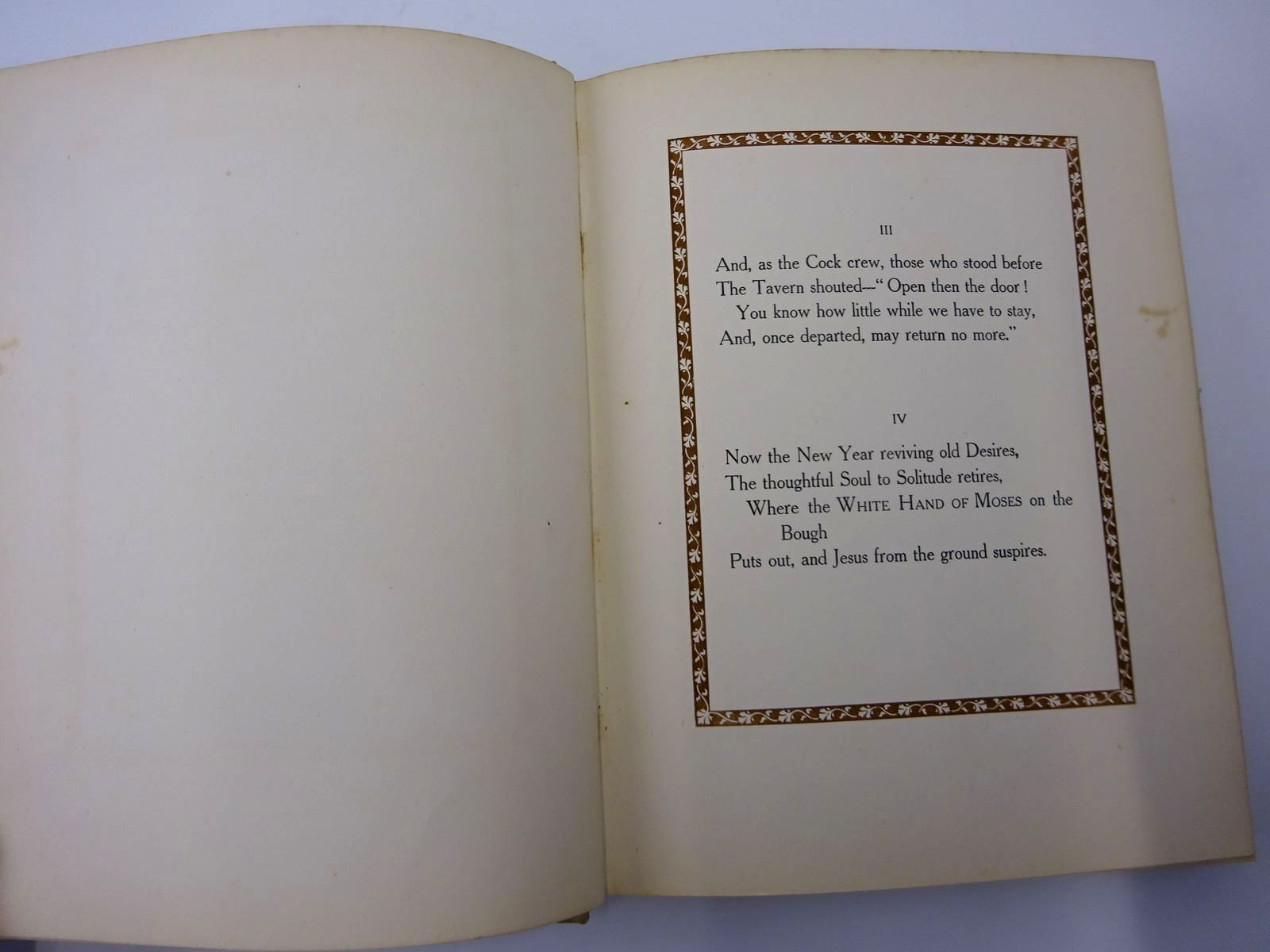 Photo of RUBAIYAT OF OMAR KHAYYAM written by Fitzgerald, Edward illustrated by Dulac, Edmund published by Hodder & Stoughton (STOCK CODE: 2129425)  for sale by Stella & Rose's Books