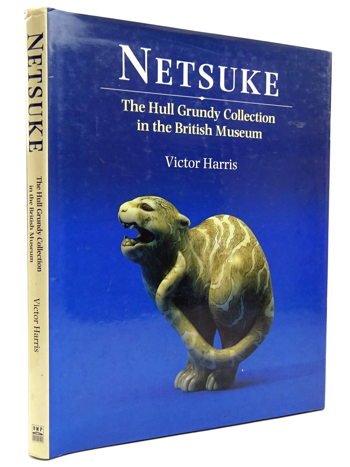 Photo of NETSUKE THE HULL GRUNDY COLLECTION IN THE BRITISH MUSEUM- Stock Number: 2131394