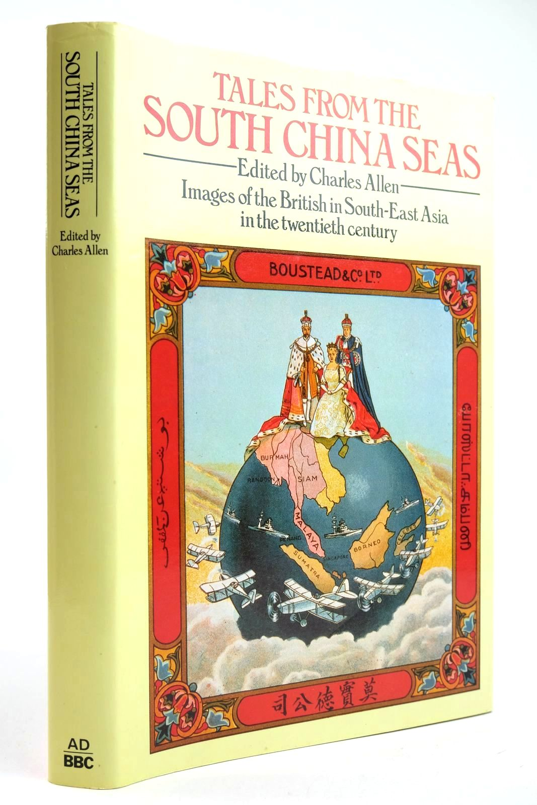 Photo of TALES FROM THE SOUTH CHINA SEAS- Stock Number: 2132486