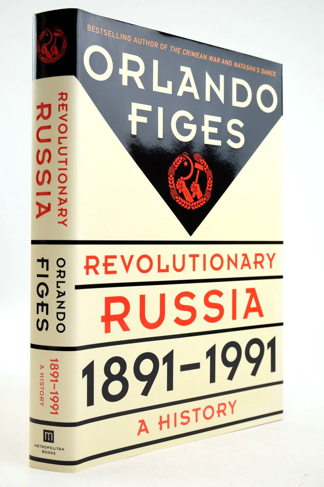 Photo of REVOLUTIONARY RUSSIA 1891-1991 A HISTORY- Stock Number: 2132852