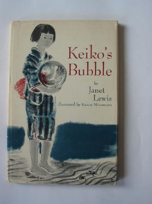 Photo of KEIKO'S BUBBLE- Stock Number: 380019