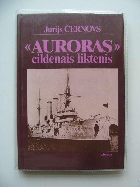 Photo of AURORAS CILDENAIS LIKTENIS- Stock Number: 691460