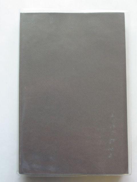 Photo of ALLGEMEINE GESCHICHTE DER PHILOSOPHIE written by Deussen, Paul published by F.A. Brockhaus (STOCK CODE: 990454)  for sale by Stella & Rose's Books