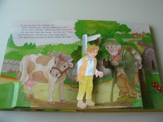 Photo of JACK AND THE BEANSTALK written by Pairman, Sarah illustrated by Page, Gemma Bartle, Brian published by The Book Studio (STOCK CODE: 991318)  for sale by Stella & Rose's Books
